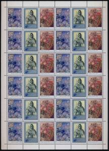 Ukraine 332a Sheet MNH Declaration of Human Rights, Flowers