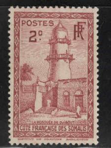 Somali Coast Scott 146  MH* Mosque of Djibouti stamp
