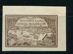 Russia #B16 MNH
