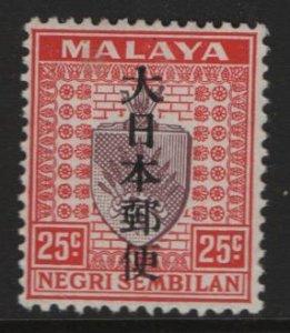 MALAYA, NEGRI SEMBILAN, N31, MNH, 1943, ARMS OF NEGRI SEMBILAN