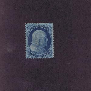 SC# 18 UNUSED LARGE PART OG 1c FRANKLIN, 1861, TYPE I, PSE CERT, TAKE A LOOK