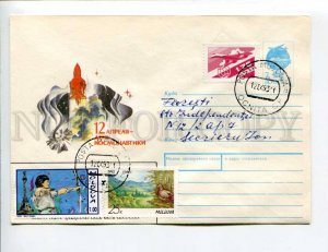 412949 Moldova 1993 year Arsentyev conference man and space real posted COVER