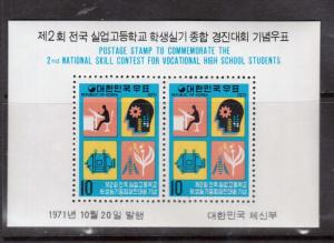 Korea #802a VF/NH Souvenir Sheet