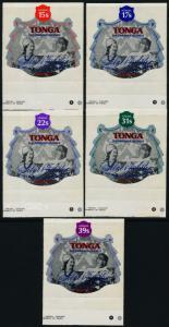 Tonga C209-13 MNH Queen Elizabeth Silver Jubilee, King Taufa'ahau