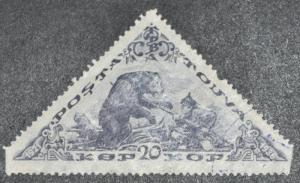 DYNAMITE Stamps: Tannu Tuva Scott #81 – USED