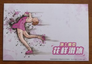 China 2019 tieling figure skating sports advertising pre-stamped card