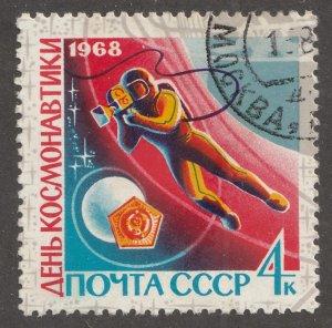 Russia stamp, Scott# 3456, used, single stamp, #3456