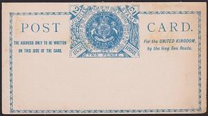 NEW SOUTH WALES 1888 Stamp Jubilee 2d postcard fine unused..................3891