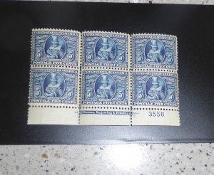 #330 5 cent Jamestown plate block
