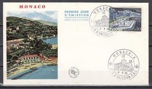 Monaco, Scott cat. 505. Aquatic Stadium issue. First day cover. ^