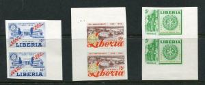 Liberia 1954  Imperf Rotary Proofs in Pairs MNH 6217