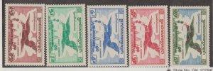 Cambodia Scott #C10-C14 Stamps - Mint NH Set