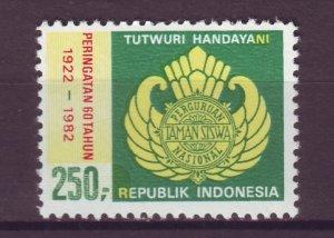 J25068 JLstamps 1982 indonesia set of 1 mnh #1178 education