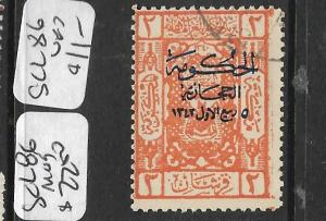 SAUDI ARABIA (PP1204B) SC L86  VFU