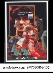 AZERBAIJAN - 1996 OLYMPIC GAMES ATLANTA '96 - Miniature sheet - MINT NH