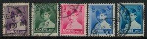 Romania #353-7 CV $8.85