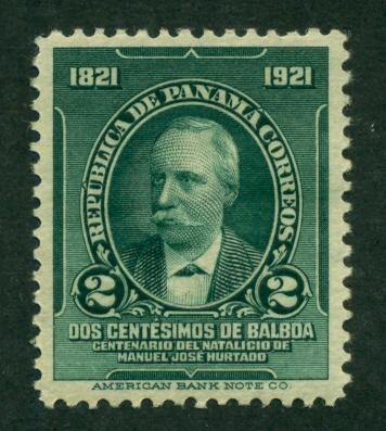 Panama 1921 #232 MH SCV (2018) = $0.60