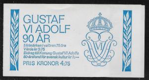 SWEDEN SC# 985a COMP BKLT/5   FVF/MNH 1972