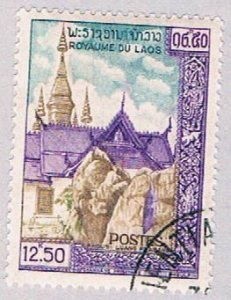 Laos 65 Used Luang Prabang 1959 (BP49021)