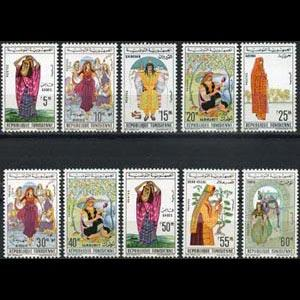 TUNISIA 1962 - Scott# 412-21 Women Costume Set of 10 LH