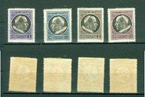 Vatican. 1940. 4 Stamp Pope Pius XII. MLH. Scott# 73-74-75-76.