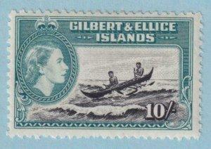 GILBERT & ELLICE ISLANDS 72  MINT HINGED OG * NO FAULTS EXTRA FINE!
