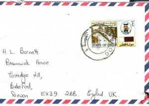 Gulf States QATAR Cover 80d Doha Commercial Air Mail Devon Gift Co. 1977 FC212