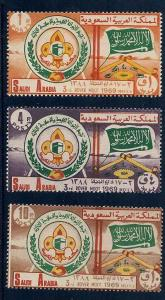 Saudi Arabia 607-609 Mint VF NH (608 cr)