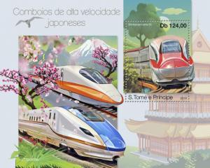 SAO TOME - 2019 - Japanese Speed Trains - Perf Souv Sheet - MNH