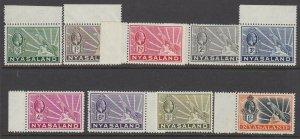 Nyasaland, Scott 38-46 (SG 114-122), MNH