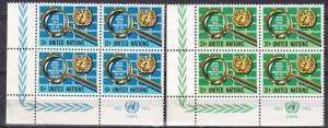 United Nations #278-9  MNH Inscription Blocks CV $7.15  (SU7140)