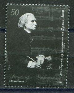 124 - MACEDONIA 2011 - Franz Liszt - Composer - MNH Set
