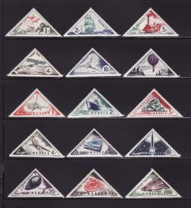 Monaco J39-J42, J44-J45, J48-J56 MH Postage Due Stamps