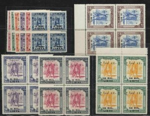 1951 Libya Issue For The Tripolitania, N° 24/33 Knight Empire Overran MNH Set