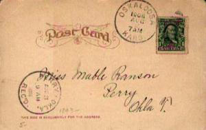 United States, 1902 Definitives, Kansas