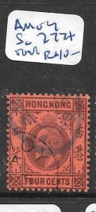 HONG KONG TREATY PORT   AMOY  (P2305B) KE 4C  SG Z72+ OVAL CHOP  VFU