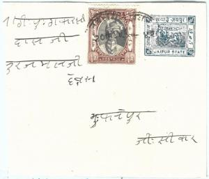 69088 - INDIA: Jaipur  - POSTAL HISTORY -  COVER 1943