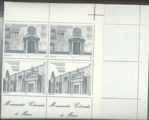 Mexico #1306A MINT SHEET FVF  NH Cat $75