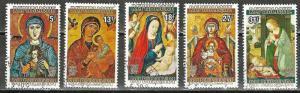 BURUNDI 1977 EARLY CHRISTIAN ART Christmas Stamp Set WYSIWYG Lot