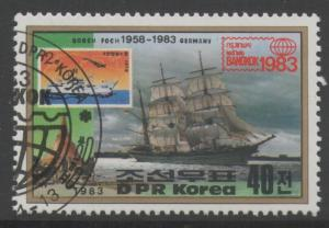KOREA SGN2334 1983 BANGKOK STAMP EXHIBITION FINE USED