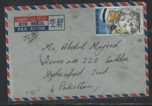 UNITED ARAB EMIRATES  (PP2504B) 1976 80F A/M COVER FROM AL AIN, ABU DHABI TO PAK