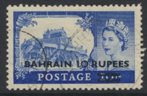 Bahrain SG 96 SC# 98  Used  see scans / details 1955 issue