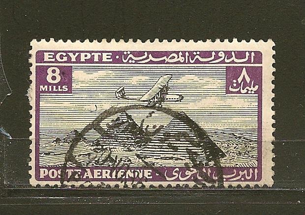 Egypt C13 Airmail Used