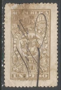 COLOMBIA REVENUE VFU R9-158