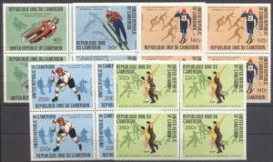Cameroon stamp Winter Olympics set in blocks of 4 MNH 1977 WS115013