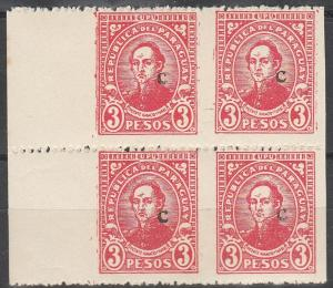 Paraguay #L29 Imperf Between Block  Error (D4747)