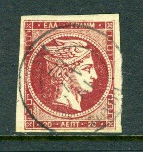 Greece #56b 20l GREAT COLOR - HERMES HEAD  (USED) - cv$75.00