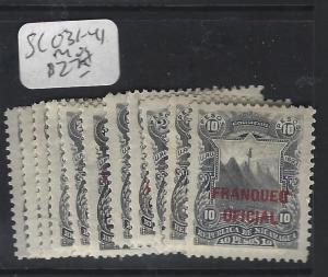 NICARAGUA  (P0701B)   OFFICIAL  SC O31-41      MOG