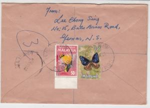 Malaysia 1975 Registered Gemas Cancel Stamps Cover to Kuala Lumpur Ref 25746