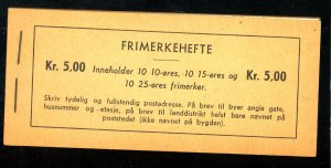 Norway Booklet 197a MINT FVF Booklet Pane Cat$100